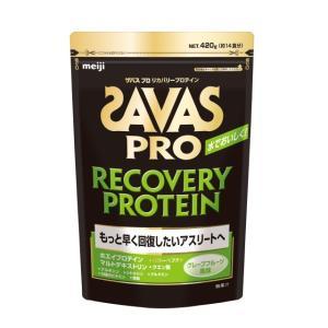 ザバス(SAVAS) ザバス プロ リカバリープロテイン グレープフルーツ味 420g (約14食分...