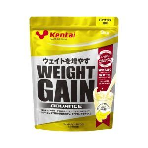 あすつく ケンタイ ウェイトゲインアドバンス バナナラテ味 3kg (K3321) プロテイン