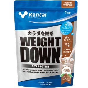 ケンタイ ウエイトダウン SOYプロテイン ココア風味 1kg プロテイン (K1240)|alpen-group