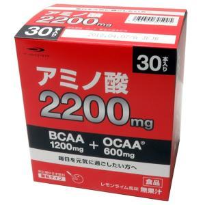 アミノ酸2200mg 4.5g×30本入り ティゴラ(TIG...