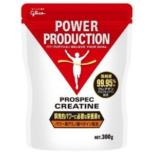 グリコ パワープロダクション アミノ酸プロスペック クレアチ...