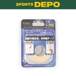 イグニオ IGNIO テーピングテープ 1.9cm巾 2個入り IG-3F09766FG