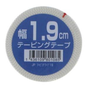 ジャパーナ テーピングテープ19 固定テーピング JAPANA