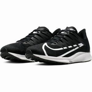 ナイキ ◇レースへのエントリーにぴったり。 ◇日本の駅伝ランナーにヒントを得て、Nike Zoom ...