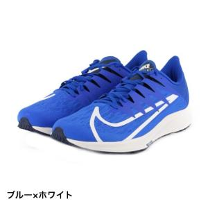 日本の駅伝ランナーにヒントを得て、Nike Zoom ライバル フライはテンポトレーナーの毎日の使用...
