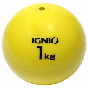 イグニオ IGNIO ソフトウェイトボール 1kg Soft weight ball 1kg|alpen-group