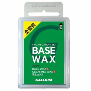 ガリウム ホットワックス パラフィンワックス ベースワックス BASEWAX 100g SW2132...