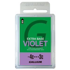 ガリウム ホットワックス パラフィンワックス ベースワックス EXTRA BASE VIOLET 1...