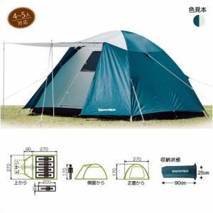 サウスフィールド ドームテント SF5507CD 4〜5人用|alpen-group