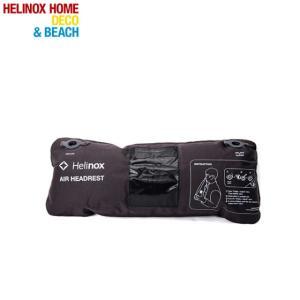 ヘリノックス HE エアーヘッドレスト (1975900800) キャンプ ファニチャー Helin...