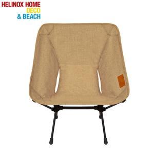 ヘリノックス コンフォートチェア カプチーノ (1975000101) キャンプ チェア Helin...