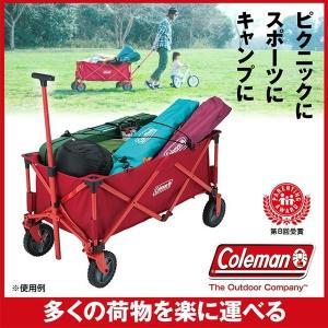 Coleman コールマン アウトドアワゴン 2...の商品画像
