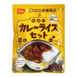 尾西食品 CoCo壱番屋監修 尾西のカレーライスセット COCOICHI トレッキング 保存食の商品画像|ナビ