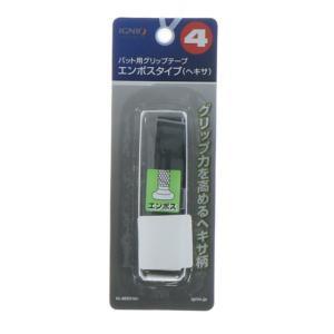 イグニオ 野球 バット用 グリップテープ エンボスタイプ IG-8BE0184 IGNIO|alpen-group