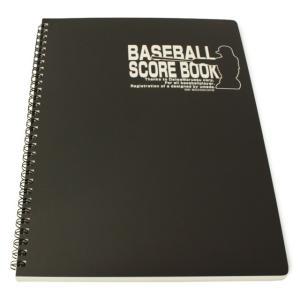 マルエス 野球 スコアブック カレンダー式 J00590780...