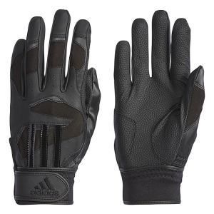アディダス ジュニア 野球 バッティング用手袋 5Tバッティンググラブ ETY50 CX2053 : ブラック×ブラック 両手用 adidas|alpen-group
