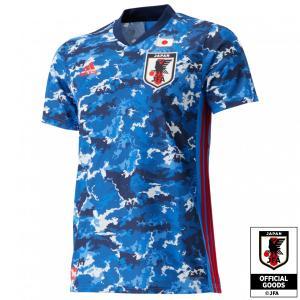 アディダス サッカー日本代表 2020 ホーム レプリカ ユニフォーム メンズ ED7350 ブルー...