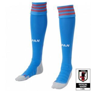 アディダス(adidas) メンズ レディース サッカー 日本代表 レプリカ ホームソックス トゥルーブルー GEM14 FL5700 サッカーウェア ストッキング 靴下の商品画像|ナビ