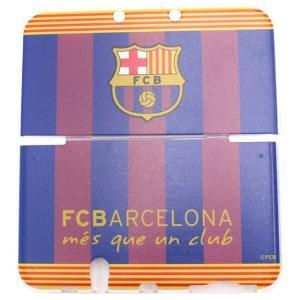 サッカー FCバルセロナ 3DS LL ケース BCN29532|alpen-group