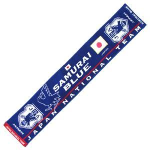 FLAGS TOWN 2015 サッカー 日本代表 タオルマフラー 日の丸  11-16419|alpen-group