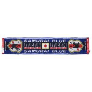 FLAGS TOWN フラッグスタウン サッカー 日本代表 タオルマフラー ビッグエンブレム 11-32017|alpen-group