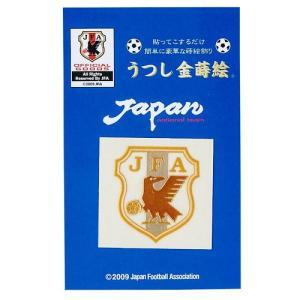 日本代表 うつし金蒔絵 エンブレム : ゴールド|alpen-group