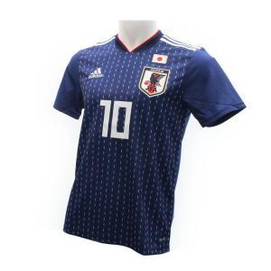 アディダス サッカー日本代表 JFA ホーム レプリカ ユニフォーム マーク圧着済み 中島 背番号 ...