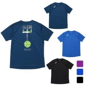 アシックス メンズ レディース バレーボール 半袖Tシャツ グラフィックSSトップ 2051A111...