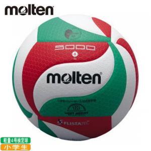 モルテン フリスタテック バレーボール 4号球 V4M5000-L