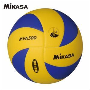 ミカサ 小学生バレーボール 4号球  MVA500 alpen-group
