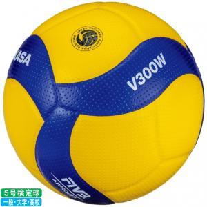 ミカサ バレー 5号球 国際公認球 V300W バレーボール 試合球 検定球 高校 大学 一般 MI...