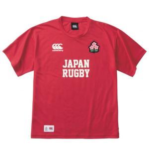 カンタベリー メンズ ラグビー 半袖シャツ 日本代表 Tシャツ JAPAN RED TEE (VCC39117 65) : レッド CANTERBURY ラグビー応援
