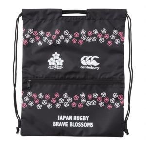 カンタベリー 日本代表モデル ナップサック JAPAN KNAPSACK (VCC09305 19) ラグビー 小物 : ブラック CANTERBURY ラグビー応援