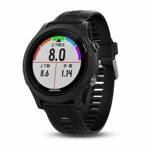 GARMIN ◇上下動、接地時間、左右バランスまで計測できるマルチスポーツ型GPSウォッチ ◇手首で...