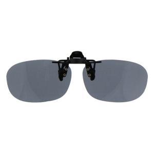 スワンズ ◇眼鏡に取り付けるクリップオンタイプの偏光サングラス。 ◆可視光線透過率:19% ◆UVプ...