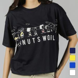 ◇ピーナッツワールドTシャツ(吸汗速乾、UVカット)ビッグシルエット■カラー:ペールイエローペールブ...