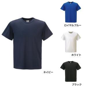 イグニオ IGNIO iCOOL スゴ涼感 メンズ トレーニングウェア 半袖機能Tシャツ IG-9A11517TS|alpen-group
