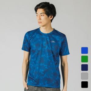 ティゴラ ◇iCOOL iCLEAN プリントTシャツ吸水速乾・UVカット ■カラー: イエローグリ...
