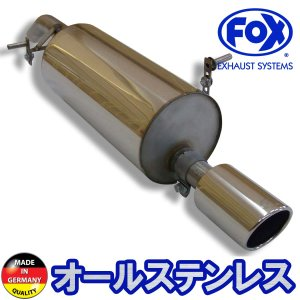 FOX フォックス オールステンレスマフラー(リアマフラー) CITROEN DS3用 100mm 斜め|alpha-online-shop