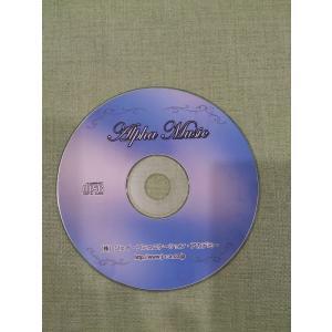 アルファミュージックCD|alphabics