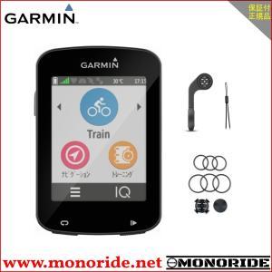 【新発売】ガーミン GARMIN Edge 820J ※センサー類付属なし|alphacycling