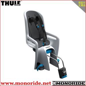 THULE RIDEALONG スーリー ライドアロング チャイルドシート ライトグレー|alphacycling