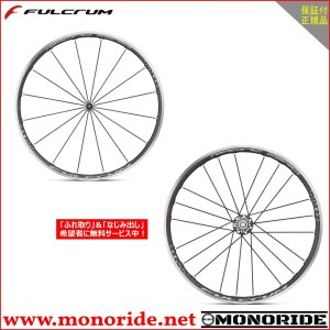 FULCRUM Racing ZERO C17 WO USB 前後セット フルクラム レーシング ゼロ|alphacycling