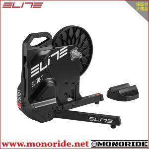 【入荷9月以降】ELITE SUITO シマノ105リヤカセット装着済み エリート スイート|alphacycling