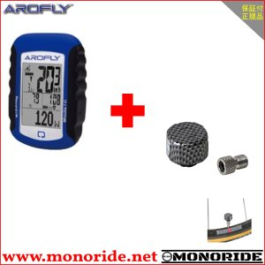 AROFLY パワー計セット A-PLUS Meter GPSサイクルコンピューター アロフライ エープラス パワーセンサー付き|alphacycling