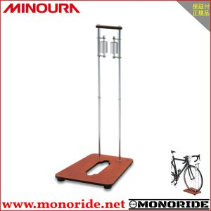 MINOURA S+W-mM 木製スタンド エス プラス ダブリュー ミノウラ|alphacycling