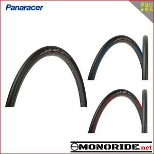 Panaracer RACE A EVO 4 2本セット クリンチャー パナレーサー 700C×23-28 ブラック/ブルー/レッド|alphacycling