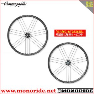 Campagnolo ZONDA DB 6穴 スルー シマノ WO C17 HH12xHH12 前後セット カンパニョーロ ゾンダ ディスクブレーキ用|alphacycling
