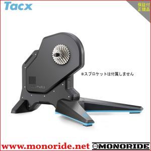 Tacx Flux 2 Smart フラックスツー スマート Zwift対応 タックス|alphacycling