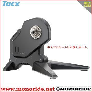 Tacx Flux S Smart フラックスエス スマート Zwift対応 タックス|alphacycling